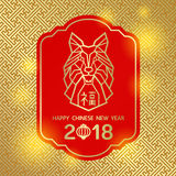 Line shapes Face dog zodiac abstract creative on red banner and gold pattern china light background vector design Chinese word me. An Good Fortune Stock Images