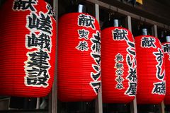 Line up of red lantern's Royalty Free Stock Image