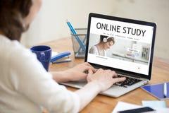 On-line utbildningsbegrepp Arkivbild