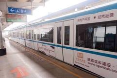 Line 1 of Wuhan Metro, China Royalty Free Stock Photo