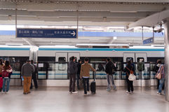 Line 1 of Wuhan Metro Royalty Free Stock Photography