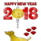 Linea cinese 2018 dell'oro del nuovo anno cartolina d'auguri del cane di arte Fotografia Stock