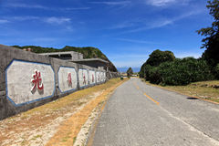 Linea costiera, isola verde, Taiwan Fotografia Stock