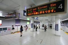 Linea di Marunouchi, Tokyo Immagini Stock Libere da Diritti