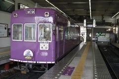 Linea di Randen Arashiyama, stazione diShijo-Omiya, Shimogyo-ku, Kyoto, Giappone immagini stock libere da diritti