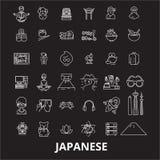 Linea editabile giapponese insieme di vettore delle icone su fondo nero Illustrazioni bianche giapponesi del profilo, segni, simb illustrazione di stock