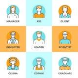 Linea icone degli avatar della gente messe illustrazione vettoriale