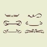 Linea ornamentale islamica Fotografie Stock