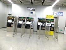Linea 11, paesaggio dell'interno della metropolitana di Shenzhen della stazione della metropolitana di Baoan Immagini Stock Libere da Diritti