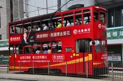 Linea tranviaria di Hong Kong Immagini Stock