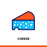 Linear icon CHEESE of bakery, cooking. Pictogram in outline style. Suitable for mobile apps, websites and design templates Royalty Free Stock Photo