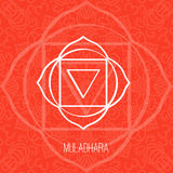 Lines geometric illustration of one of the seven chakras - Muladhara, the symbol of Hinduism, Buddhism. Royalty Free Stock Image