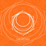 Lines geometric illustration one of the seven chakras- Swadhisthana, the symbol of Hinduism, Buddhism. Royalty Free Stock Photography