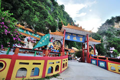 Ling Sen Tong Arkivbilder
