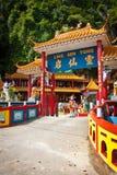 Ling Sen Tong, cueva del templo, Ipoh Imagen de archivo libre de regalías