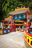 Ling Sen Tong, Temple cave, Ipoh. Ling Sen Tong is a beautiful Taoist cave temple located at the foot of a limestone hill in Ipoh, Perak Royalty Free Stock Image