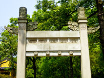 Ling Xing Gate. Inside Ming Xiaoling Mausoleum in nanjing city jiangsu province china Royalty Free Stock Images