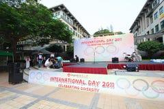 Lingnan大学国际日2011年 库存照片