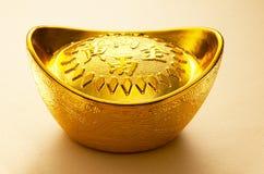 Lingote de Sycee del oro imagen de archivo