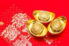 Lingotto dell'oro di Cina durante il nuovo anno cinese festivo Fotografie Stock Libere da Diritti