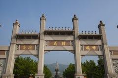 Lingshan стоковые фото