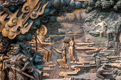 """Lingshan Giant Buddha Scenic Area """"down Monsters Road"""" large copper sculpture Stock Photo"""