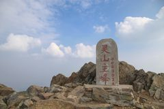 Lingshan mountain peak as top of Beijing. Lingshan scenic area is one of the scenic point of Beijing city, is located in the northwest of Beijing West Mentougou Royalty Free Stock Photography