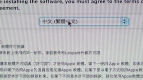 Lingua del cambiamento del software Mac OS X dei calcolatori Apple di accordo di segretezza stock footage