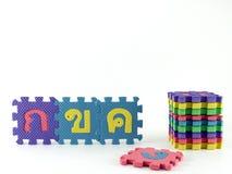 Lingua tailandese del puzzle Fotografia Stock