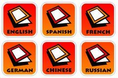 Lingue Fotografia Stock