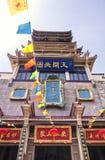 Lingxiao pałac Wuxi Chiny obraz stock