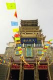 Lingxiao-Palast Wuxi China lizenzfreie stockfotografie