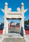 Lingxing Gate of the Circular Mound Altar in the complex the Temple of Heaven in Beijing, China. Lingxing Gate of the Circular Mound Altar on the blue sky in the Stock Photo