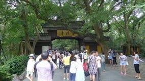 Lingyin Temple Fotos de Stock Royalty Free