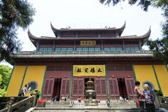 Lingyin Temple in Hangzhou, China Royalty Free Stock Photography