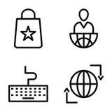 A linha ícones do negócio e da finança embala ilustração royalty free