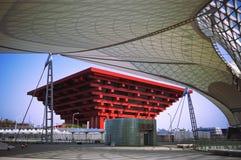 Linha central do pavilhão 2010 e da expo de Shanghai China fotos de stock royalty free