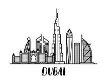 Linha ilustração da paisagem de Dubai da arte com rotulação moderna Fotografia de Stock Royalty Free