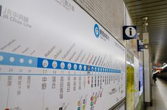 A linha mapa de Tozai do metro do T?quio imagem de stock royalty free