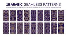 18 linha moderna teste padrão árabe tradicional Imagem de Stock Royalty Free
