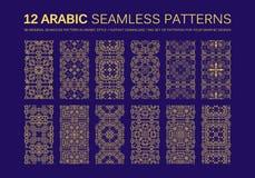 12 linha moderna teste padrão árabe tradicional Fotografia de Stock