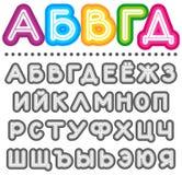 A linha rotula o alfabeto cirílico ilustração stock