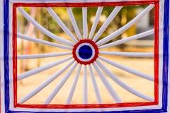 A linha santamente colorida faz crochê o teste padrão fotos de stock royalty free