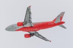 Linhas aéreas de Airbus a319 Rossiya, aeroporto Pulkovo, Rússia St Petersburg maio de 2017 Imagens de Stock