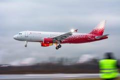 Linhas aéreas de Airbus a319 Rossiya, aeroporto Pulkovo, Rússia St Petersburg 22 de novembro de 2017 Fotografia de Stock