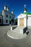 Linhas na arquitetura ortodoxo imagem de stock royalty free