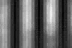 Linhas verticais de prata shinning modernas dinâmicas criativas originais fundo abstrato do teste padrão da textura Elemento do p ilustração do vetor