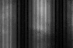 Linhas verticais de prata shinning modernas dinâmicas criativas originais fundo abstrato do teste padrão da textura Elemento do p ilustração stock