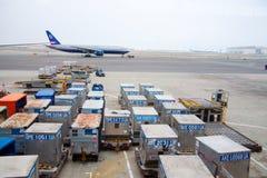 linie lotnicze jednoczyli Fotografia Royalty Free