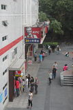 Are lining up to buy KFC of the customer in SHENZHEN,CHINA Stock Image